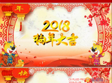 Spring Festival holidays for the production department of the company CX FLUID PRODUCTS MFG CO.,LTD.